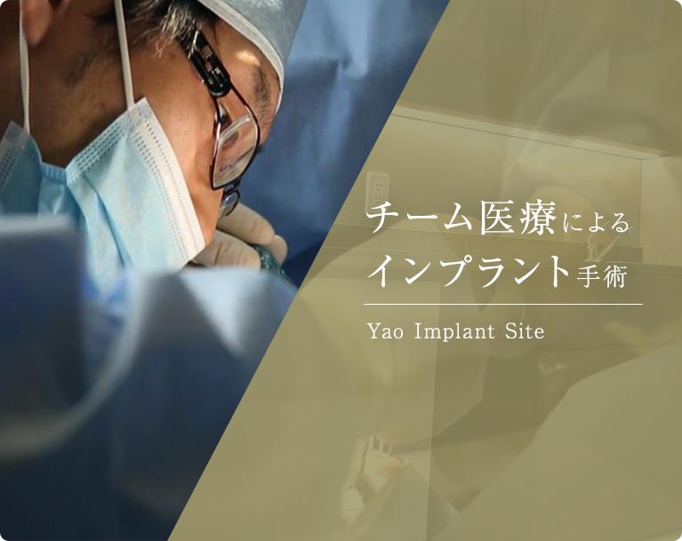 チーム医療による安全性の高い手術