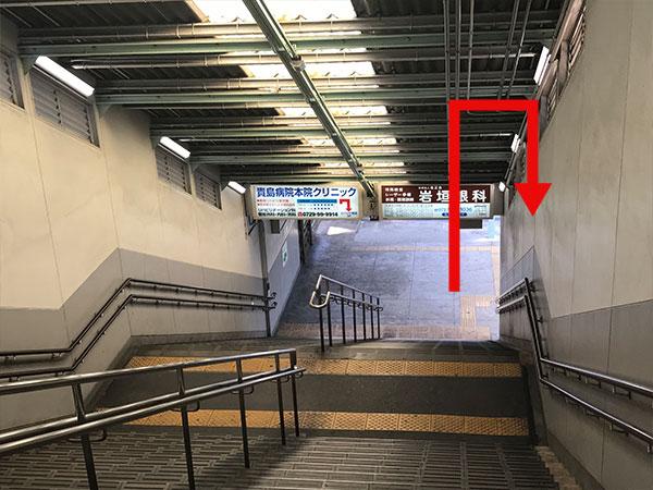 階段をお使いの場合、降りられましたら後方に向かっていただきます
