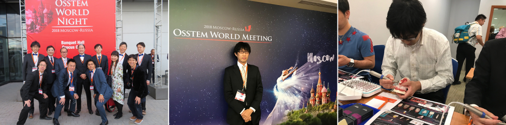 Osstem World Meeting-Moscow2018